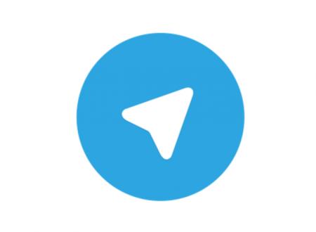 Come nascondere l'ultimo accesso su Telegram